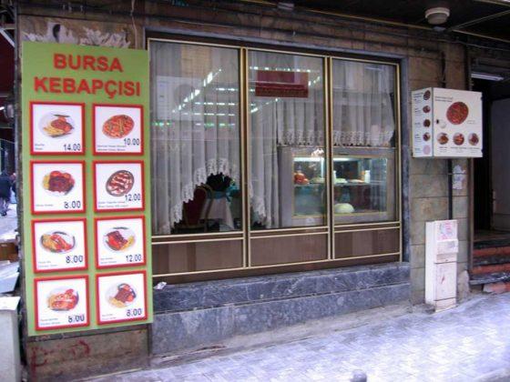 Bursa Kebapçısı Beyoğlu, İstanbul