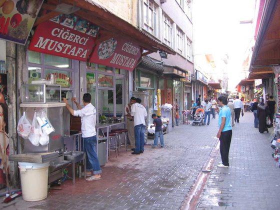 Ciğerci Mustafa Gaziantep