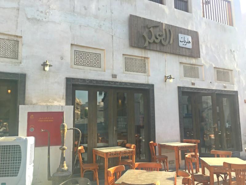 Doha'da en iyi künefe