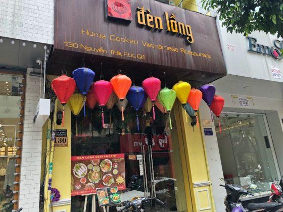 Den Lon restoranının dış görünüşü