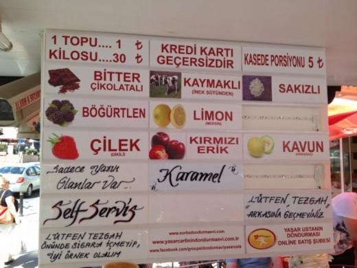 Yaşar Ustanın Dondurması, Bostancı, Kadıköy, İstanbul