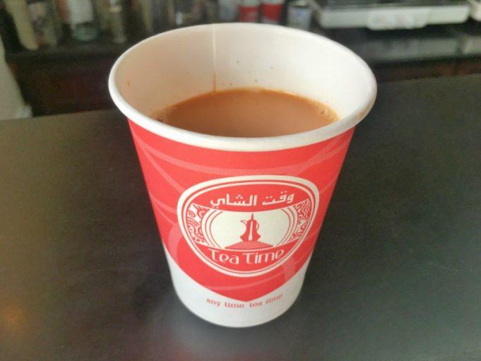 Doha'da Karak Çayı Nerede İçilir?