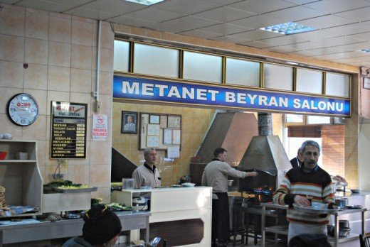 Metanet Beyran Salonu, Gaziantep