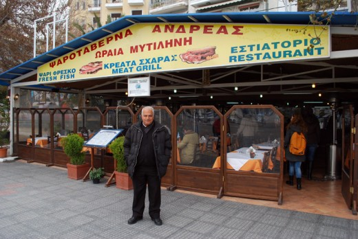 Todori - Orea Mitilini, Kavala, Yunanistan
